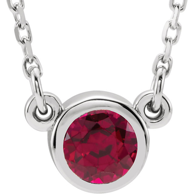 Easy Gift in 14 Karat White Gold Ruby 16