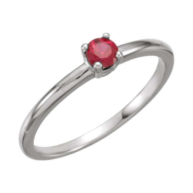 Genuine Ruby Ring in 14 Karat White Gold Ruby