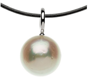 14 KT White Gold South Sea Cultured Pearl Pendant