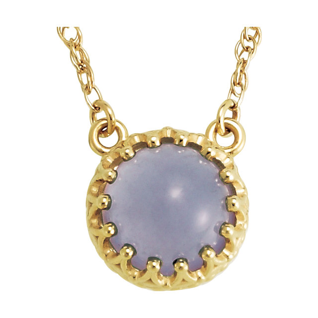 Eye Catchy 14 Karat Yellow Gold 8mm Round Blue Chalcedony 18