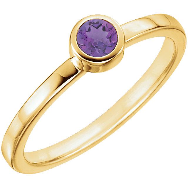 Great Buy in 14 KT Yellow Gold Amethyst Ring