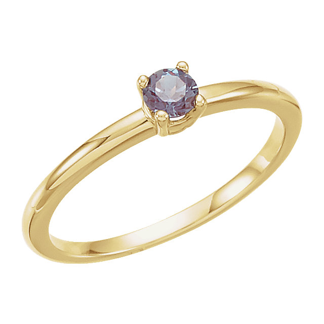 Enchanting 14 Karat Yellow Gold Round Genuine Alexandrite