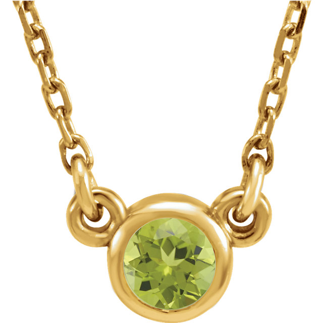 Must See 14 KT Yellow Gold Peridot 16