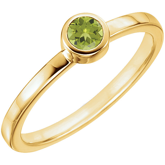 Beautiful 14 Karat Yellow Gold Round Genuine Peridot Ring