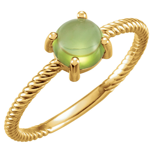 Captivating 14 Karat Yellow Gold Round Genuine Peridot Cabochon Ring