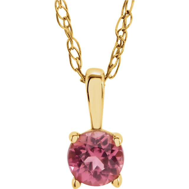 Jewelry Find 14 KT Yellow Gold Pink Tourmaline 14