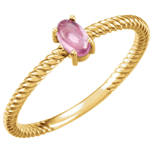 Beautiful 14 Karat Yellow Gold Pink Tourmaline Cabochon Ring