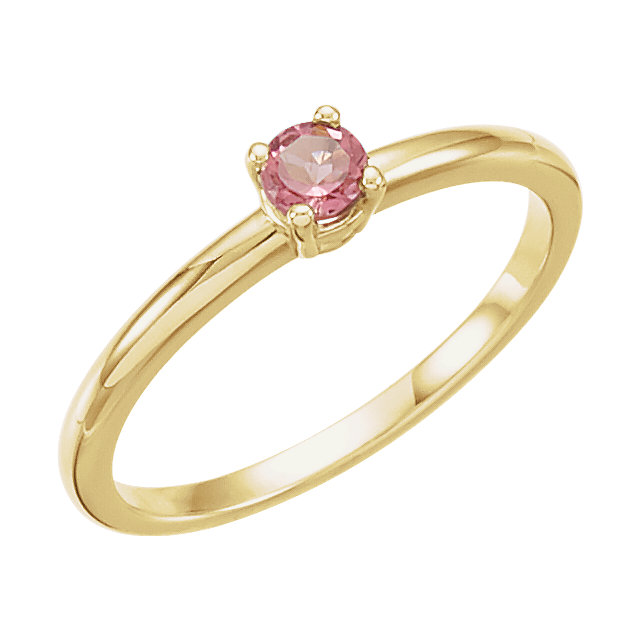 Beautiful 14 Karat Yellow Gold Pink Tourmaline
