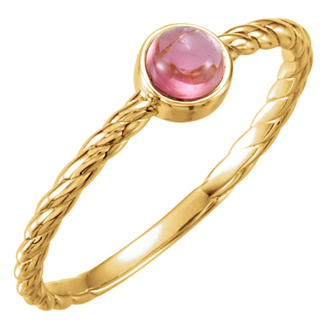 Gorgeous 14 Karat Yellow Gold Pink Tourmaline Ring