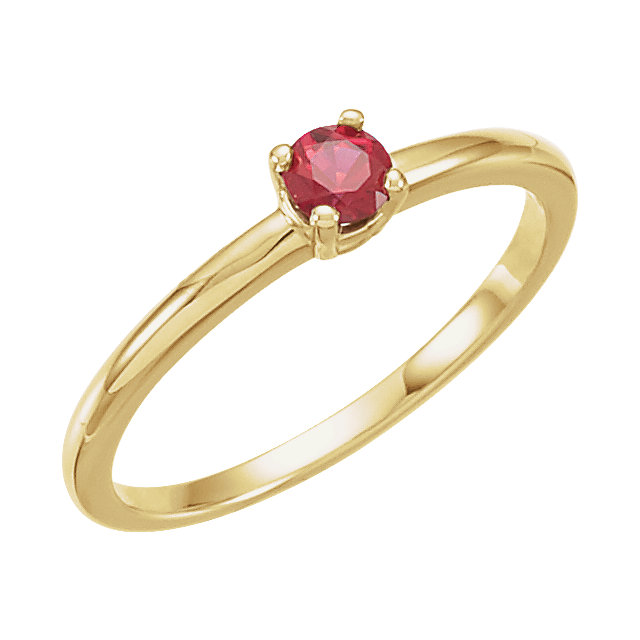 Genuine Ruby Ring in 14 Karat Yellow Gold Ruby