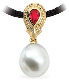 18K Yellow 6x4mm Ruby & 11 South Sea Cultured Pearl Pendant