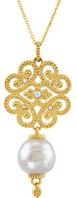 Granulated Design 11ct 11mm South Sea Cultured Pearl Pendant With Smaller Bezel Set Pearl Accents - 14k Yellow Gold - Free Chain Included