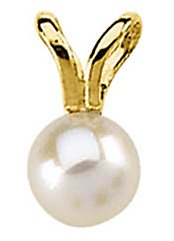 Lovely Cultured Pearl Pendant in 14 karat Yellow Gold with FREE Gold Chain