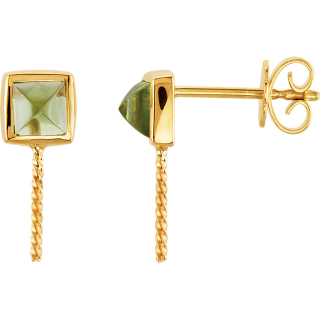 South Sea Cultured Pearl and Peridot Earrings