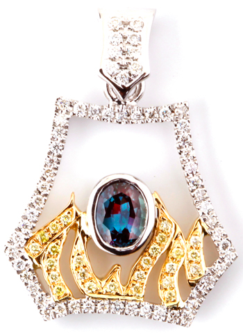 Spectacular 2-Tone Pendant With Bezel Set Genuine Alexandrite and Diamonds for SALE - 0.53 carats