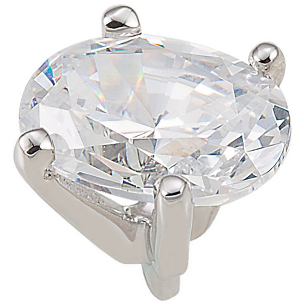 Stylish 14kt White Gold 4-Prong Peg Setting for Oval Shaped Gemstone Sized 4.50 x 3.00 mm to 12.00 x 10.00 mm