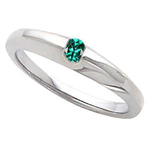 Unique Jewelry Tone - Stackable Band Ring With Gorgeous Round Blue Green Tourmaline Gemstone Solitaire Center - SOLD