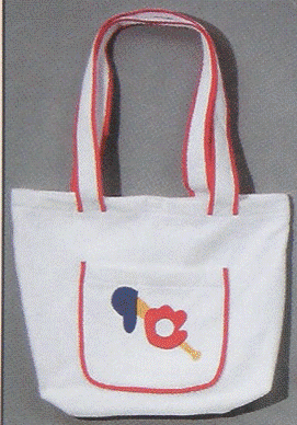 Tote Bag 100% Cotton Terry Velour (Sports) Personalize Me