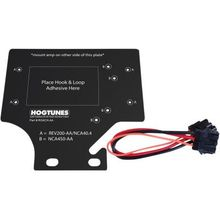 HogTunes Amp Adapter Mount