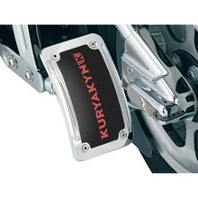Kuryakyn Vertical Side-Mount License Plate Holder w/o Taillight