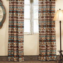 Southwest Mesa Lined Drapes