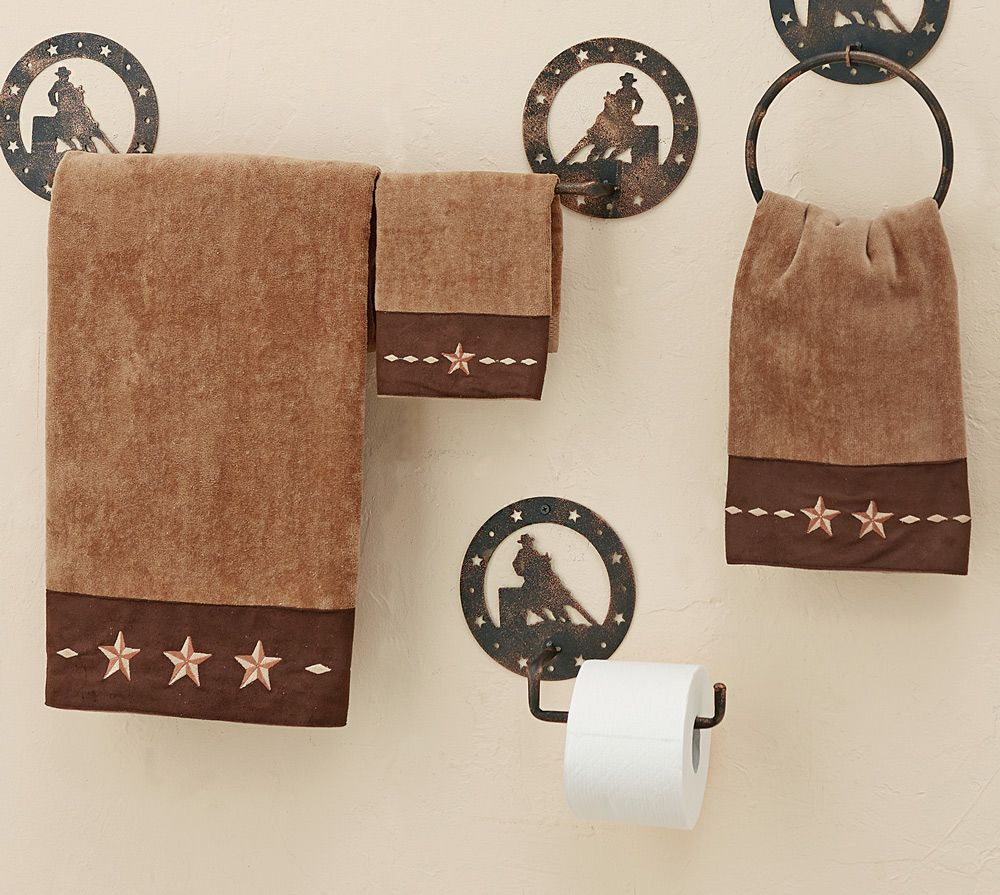Star Mocha Towel Set