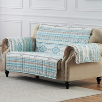 Turquoise Sky Loveseat Cover