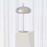Banks Table Lamp | Nickel