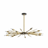 Brinkley Starburst Chandelier