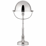 Cypress Table Lamp | Polished Nickel