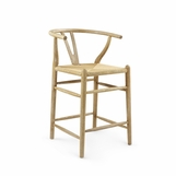 Katla Bar Stool | Counter Height