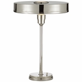 Kensington Table Lamp | Polished Nickel
