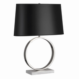 Liza Short Table Lamp | Nickel