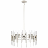 Palomar Round Chandelier | Nickel