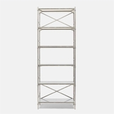 Rupi Mirrored Bookshelf | Silver