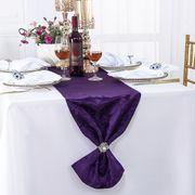 "12"" x108"" Versailles Chopin Jacquard Damask Polyester Table Runners - Eggplant 92145(1pc)"