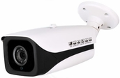 HDA-IRB2M04HVFZWD | 2.1MP 4-In-1 IR Bullet WDR Motorized Camera