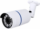 HDA-IRB2M10HVFWD-550 | 2.1MP 4-In-1 HD IR Bullet WDR Camera