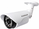 HDA-IRB2M24-W | 2.2MP 4-in-1 HD IR Bullet Camera