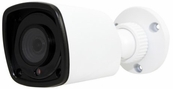 IP-5IR4S24-2.8|4MP H.265 HD IP IR Bullet Small Camera