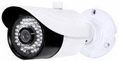 IP-5IR5042|5MP H.265 HD IP IR Bullet Small Camera