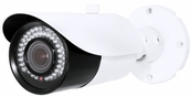 IP-5IR5048MZ|5MP H.265 HD IP IR Bullet Motorized Camera
