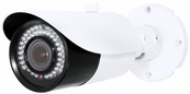 IP-5IR8048MZ|8MP H.265 HD IP IR Bullet Motorized Camera