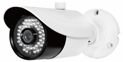 IP-IR3S42-2.8MM|3MP HD IP IR Bullet Fixed Lens Camera