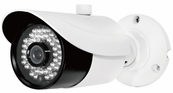 IP-IR3S42-3.6MM|3MP HD IP IR Bullet Fixed Lens Camera