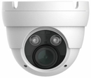 IP-IRD2M02VF-W|2MP HD IP Starlight IR Eyeball Dome Camera