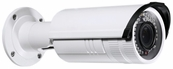 NC303-VB|3MP HD IP IR Bullet Camera (H Series)