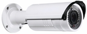 NC304-VBA|4MP HD IP IR Bullet Camera (H Series)