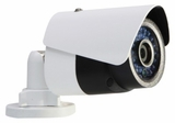 NC305-MB|5MP HD IP mini Fixed Lens Bullet Camera