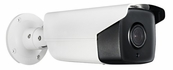 NC516-VBA|6MP HD IP IR Motorized Bullet Camera
